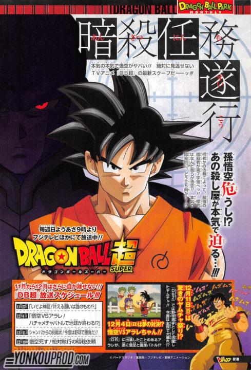 Goku em perigo? O assassino mais forte do sexto universo foi enviado para matar Goku! Ele foi enviado por um inimigo desconhecido.