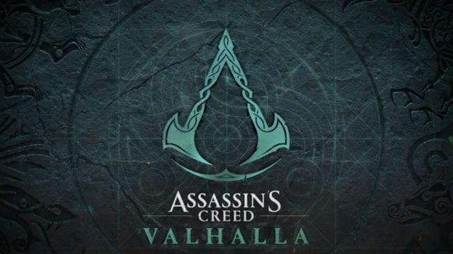 valhalla_main